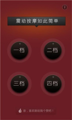 黑松FIN健康補給飲料300ML*24入/箱 - GoHappy 快樂購物網