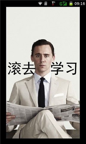 Tom Hiddleston图库