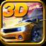 3D急速飞车 賽車遊戲 App Store-癮科技App