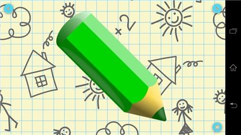 【免費教育App】宝贝连笔画-APP點子