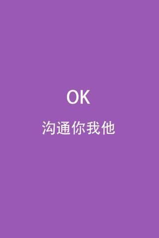 momo 折價券 @ 20大購物 :: 隨意窩 Xuite日誌