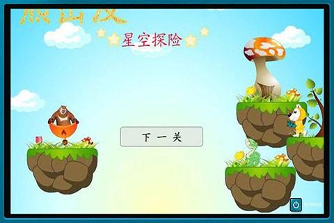 硬碟及記憶體檢測工具 @ My PC,My Lift... :: 隨意窩 Xuite日誌