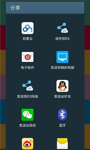 OK 社交 App-癮科技App