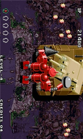 超音速speedxpower-Yahoo!奇摩超級商城