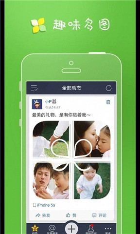 【免費程式庫與試用程式App】天天P图魔法美化教程-APP點子