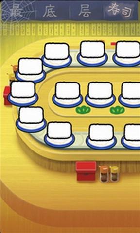玩免費益智APP|下載回转寿司店 app不用錢|硬是要APP