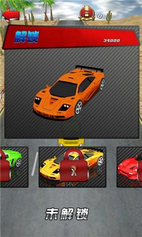 赛车游戏3D