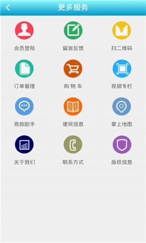 掌上澳答app - 免費APP - 電腦王阿達的3C胡言亂語