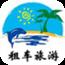 租车旅游 生活 App Store-癮科技App