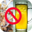 饮食禁忌大全 書籍 App Store-癮科技App