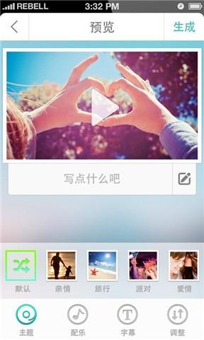 【免費程式庫與試用程式App】短酷-APP點子