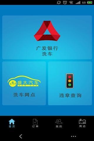 陽光汽車美容中心 - 臺北市身障就業社會企業網 - 臺北市政府