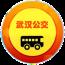 武汉离线公交 生活 App Store-癮科技App