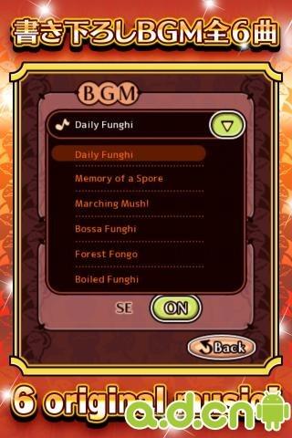 免費模擬App|蘑菇园(奢华版)|阿達玩APP