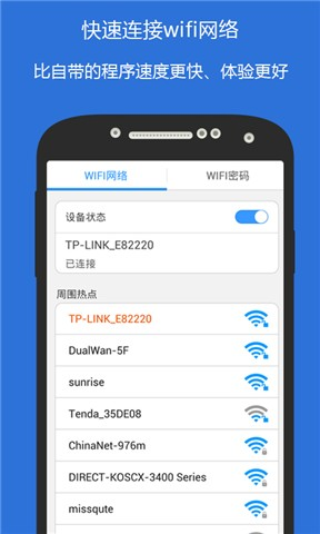 Top 10 Android Apps to Hack WiFi Passwords 2013 | Softstribe