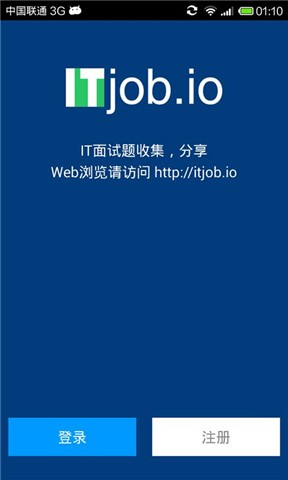Hong Kong Web Hosting 網頁寄存, Hong Kong Web Design 香港網頁設計 Site2Go, HKDNR Domain Registration, SpeedVan