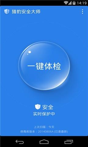 练字方法大师破解版 - Blog.com