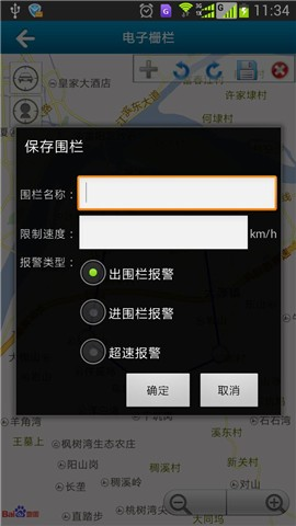 车联无限|玩生活App免費|玩APPs