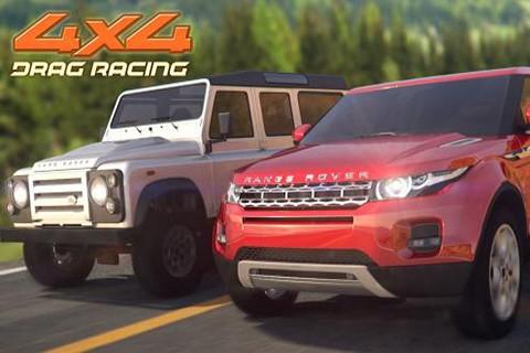 3D高速赛车