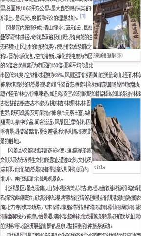 北京去哪玩