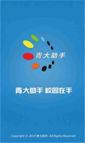 商業大亨 - 維基百科,自由嘅百科全書
