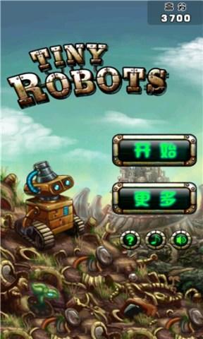 免費射擊App|小小机器人|阿達玩APP