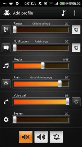 QR Stuff - QR Code Mobile Phone Decoding Software