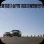 驾车技巧 教育 App LOGO-硬是要APP