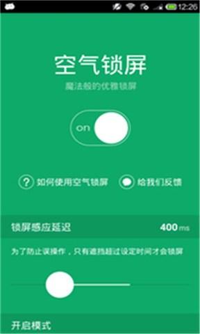 热门壁纸-最in锁屏主题美图App,超nice手机壁纸大全on the App Store