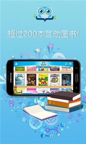Education - Android Apps on Google Play