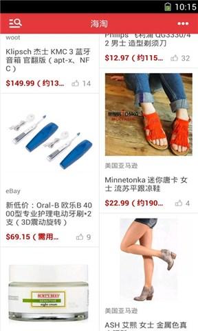 旺信-阿里旺旺手機版,淘寶買家專享:在 App Store 上的內容
