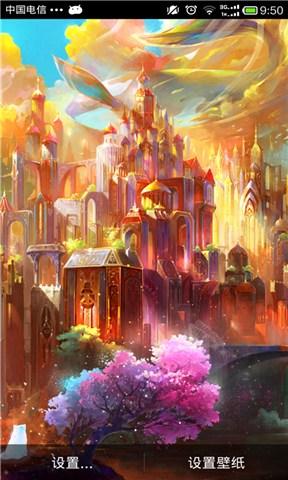 精灵城堡-3D动态壁纸