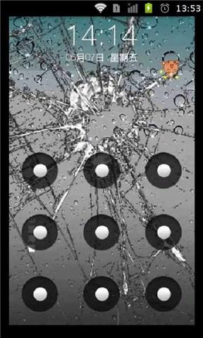 玩免費工具APP|下載屏碎了手机壁纸 app不用錢|硬是要APP