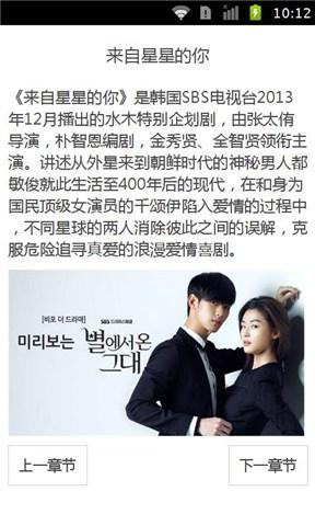 数数2013年最热的韩剧