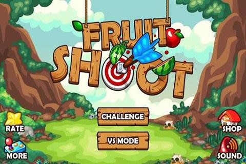 玩命水果射击