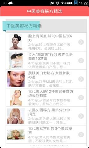 NHK NEWS WEB EASY | NIHONGO eな - Portal for Learning ...