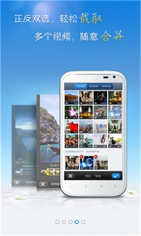 Movie HD App Download For Android/iOS | Free Movies App