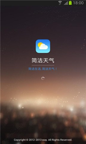 App Inventor for Android,寫手機程式真簡單| T客邦- 我只推薦好東西