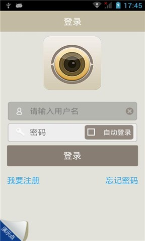 Dr.eye 譯典通- Android Apps on Google Play