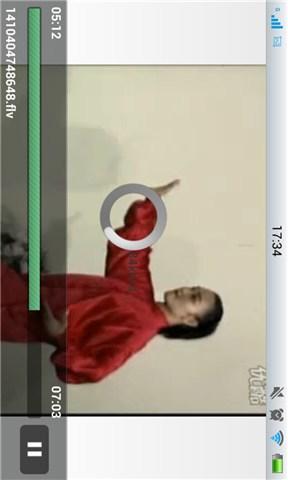 太极拳教学视频