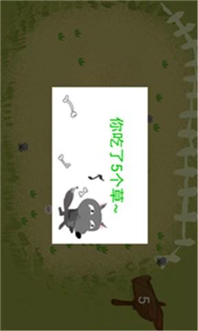 【免費益智App】贪吃羊-APP點子