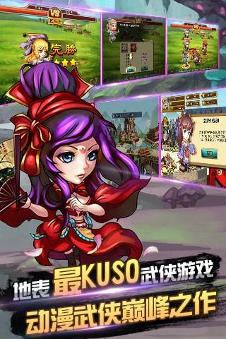 金庸群俠傳x0.4詳細攻略_飛翔單機遊戲網
