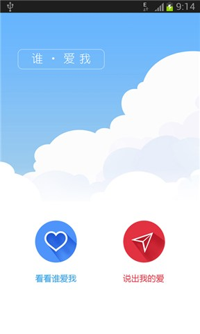 QUEST : Level up your life on the App Store - iTunes - Apple