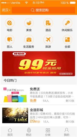 讓台灣大眾在地生活與行動更便利的那些Android App 推薦- 電腦玩物