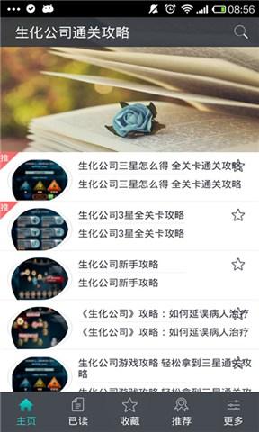 WeChat 微信電腦版推出!Windows桌面聊天免開網頁- 電腦玩物