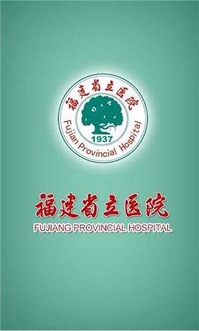 福建省 (中華民國) - 维基百科