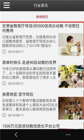 View next comments… - Timeline Photos