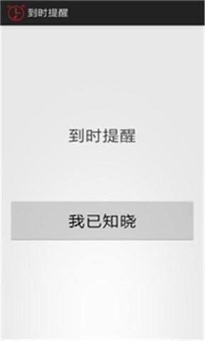 Android App 手機軟體推薦下載,60款我的常用程式心得 - 電腦玩物