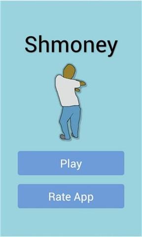 shmoney舞蹈