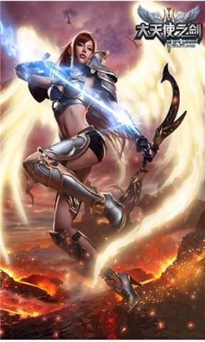 大天使之剑图库